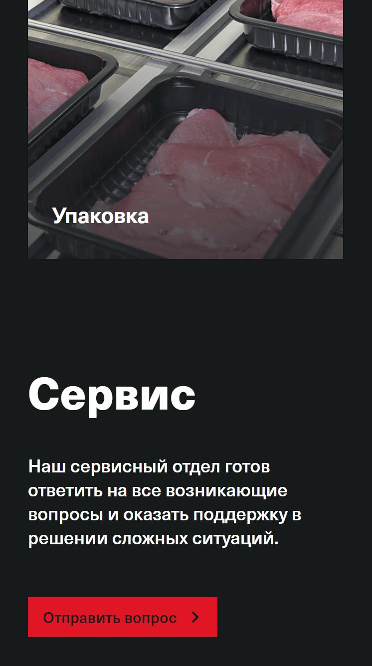 Laska Processing